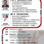 ACMS Paediatric CPE